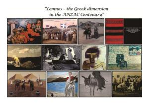 Lemnos image for invitation